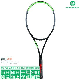 ウィルソン ブレード 98s v7.0 2019(Wilson BLADE 98s v7.0)295g WR013811 硬式テニスラケット