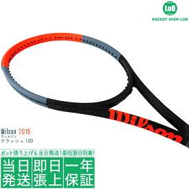 【クーポン利用で1,500円OFF!】ウィルソン クラッシュ 100 2019(Wilson CLASH 100)295g WR005611 硬式テニスラケット
