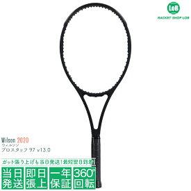ウィルソン プロスタッフ 97 v13.0 2020(Wilson PRO STAFF 97 v13.0)315g WR043811U 硬式テニスラケット
