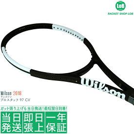【新入荷】ウィルソン プロスタッフ 97 CV カウンターヴェイル 2018(Wilson PRO STAFF 97 CounterVail)315g WRT74181/WRT741820 硬式テニスラケット