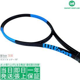 ウィルソン ウルトラ ツアー 97 2018(Wilson ULTRA TOUR 97)305g WRT73721 硬式テニスラケット