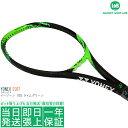 ヨネックス イーゾーン 100 ライムグリーン 2017(YONEX EZONE 100)300g 17EZ100YX 硬式テニスラケット