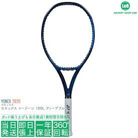 ヨネックス イーゾーン 100L ディープブルー 2020(YONEX EZONE 100L DEEP BLUE)285g 06EZ100L 566 硬式テニスラケット