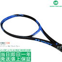 【大坂なおみ使用モデル】ヨネックス イーゾーン 98 ブライトブルー 2018(YONEX EZONE 98)305g 17EZ98 硬式テニスラケット