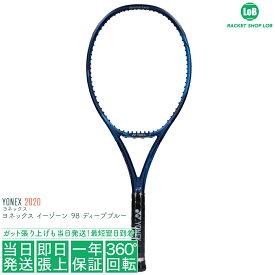 ヨネックス イーゾーン 98 ディープブルー 2020(YONEX EZONE 98 DEEP BLUE)305g 06EZ98 566 硬式テニスラケット