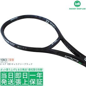 【A・ケルバー使用モデル】ヨネックス Vコア 100 ギャラクシーブラック 2019(YONEX VCORE 100)300g 18VC100 硬式テニスラケット