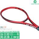 ヨネックス Vコア 100 フレイムレッド 2018(YONEX VCORE 100)300g 18VC100YX 硬式テニスラケット
