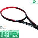 ヨネックス Vコア ブイコア エスブイ 98(Yonex VCORE SV 98)2017 305g VCSV98YX 硬式テニスラケット