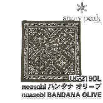 SNOW PEAK noasobi印花大手帕橄榄