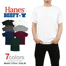 ヘインズ Tシャツ ビーフィー HANES BEEFY メンズ 大きいサイズ USAモデル 無地 半袖 レディース
