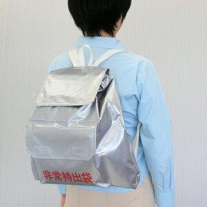 非常持出袋 防災 リュック バック BMF-440 アイリスオーヤマ非常持ち出し袋 非常用持ちだし袋 非常用持ち出し袋 非常袋 防災用品