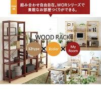 【ラック木製3段木製ラック幅60】ウッディラックWOR−5308幅58.5×奥行35×高さ80cm【アイリスオーヤマ】