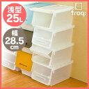 【収納ボックス フタ付き おしゃれ プラスチック】フロック スリム23 浅型 クリア【ふた付き 積み重ね ごみ箱 ゴミ箱 …
