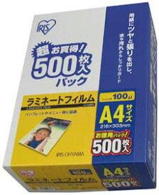 ラミネートフィルム A4サイズ 100ミクロン500枚入 LZ-A4500【アイリスオーヤマ】 [LMFM][cpir]