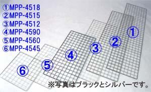 ■45×180cm■メッシュパネル MPP-4518[cpir]