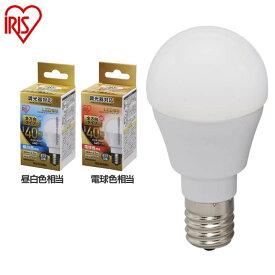 \数量限定/LED電球 E17 40W 調光器対応 電球色 昼白色 アイリスオーヤマ 全方向 LDA5N-G-E17/W/D-4V1・LDA5L-G-E17/W/D-4V1 密閉形器具対応 電球のみ 電球 17口金 40W形相当 LED 照明 長寿命 省エネ 節電 全方向タイプ[cpir]