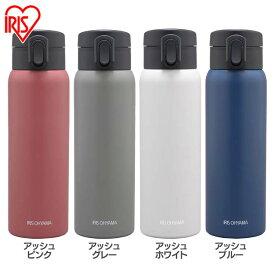 ステンレスケータイボトル ワンタッチ SB-O500 ピンク グレー ホワイト ブルーマグボトル ステンレス 水筒 0.5L レジャー お弁当 水分補給 保温 保冷 マグ ボトル マグボトル マイボトル ランチ 水分補給 アイリスオーヤマ