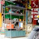 スチールラック スチールシェルフ メタルラック 5段 MR-1218DJ 幅120 奥行61 高さ178.5メタルラック メタルシェルフ スチールラック ワイヤーラック 収納 ラック シェルフ 業務用 アイリスオーヤマ[cpir]【予約】