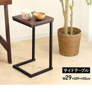 サイドテーブル SDT-29 ブラウンオーク/ブラックテーブル サイドテーブル ベッド サイドテーブル おしゃれ 北欧 デスク 机 ソファ コの字 木製 木目調 スチール ミニテーブル シンプル ソファ