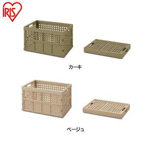 おりたたみコンテナ OC-OD52 全2色 折りたたみコンテナ 折畳コンテナ コンテナ 折り畳み コンパクト 組み立て簡単 組み立て 軽量 スリム 収納 こんてな 簡単 頑丈 アイリスオーヤマ[ns3][PICK]