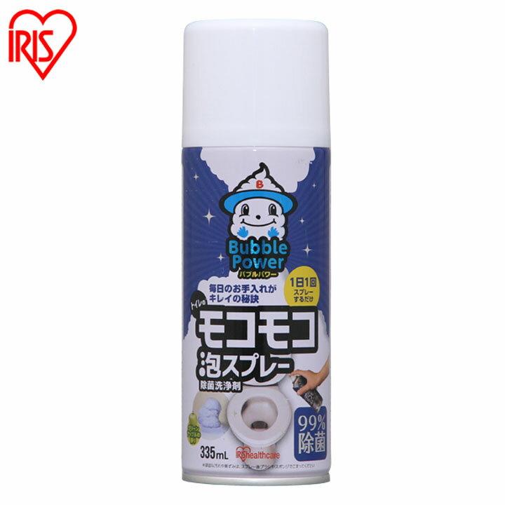 トイレのモコモコ泡スプレー 335ml アイリスオーヤマ掃除 トイレ掃除 洗剤 泡スプレー 除菌