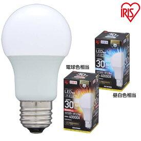 \数量限定/LED電球 E26 30W 広配光 昼白色 LDA3N-G-3T3・電球色 LDA4L-G-3T3 アイリスオーヤマ[cpir]
