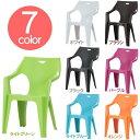 [20時〜4h限定全品P10倍]イタリアンチェア PCチェアー アンジェロ 全7色チェア ベランダ 椅子 イス ガーデンチェア ガーデンファニチャー カラフル かわいい おしゃれ【D】【FB】