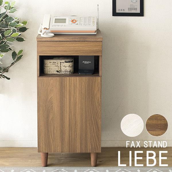 ファックス台 幅40 IR-FX001 ブラウン・ホワイト送料無料 電話台 ファックス台 FAX台 幅40cm ラック 棚 おしゃれ シンプル 収納【MT】【D】