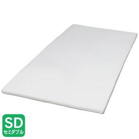 [在庫処分]\数量限定/高密度 高反発マットレス(セミダブル) ホワイト 42082マットレス マット 高密度 高反発 セミダブル SD ベッド 寝具 まっとれす まっと 【D】