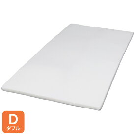 \数量限定/高密度 高反発マットレス(ダブル) ホワイト 42083マットレス マット 高密度 高反発 ダブル D ベッド 寝具 まっとれす まっと 【D】