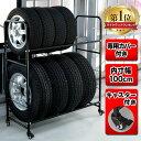 [SALE・10%OFF]タイヤラック 2段式 ワイド送料無料 タイヤラック カバー付 8本 キャスター付き タイヤ 収納 保管 倉庫…