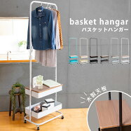 収納キャスター洋服ハンガー衣類ハンガー衣類収納整理整頓キャスター付き移動バスケットハンガー
