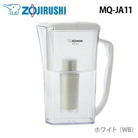 [本日店内P5倍]ZOJIRUSHI〔象印〕炊飯浄水ポット MQ-JA11-WB ホワイト【D】【取寄せ品】