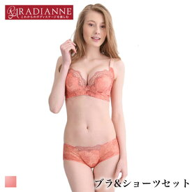 ラディアンヌ リフトアップロイヤルリターン ブラ&ショーツセット 全1色 全13サイズ