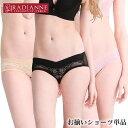 ラディアンヌ リフトアップ谷間形成ブラ ショーツ 単品 お揃い セット マッチング 全3色 全1サイズ