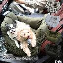 犬 小型犬 犬用 ベッド キャリー 〜7Kg 防災 通院 アウトドア ドライブ用品 通年 カー用品 キャリーバッグ おしゃれ …