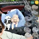 犬 小型犬 犬用 ベッド 車 お出かけ アウトドア 防災 ドライブ用品 通年 カー用品 ベッド プレサーモC-25 おしゃれ ブ…