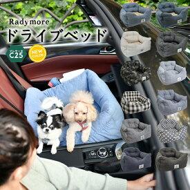 犬 小型犬 犬用 ランキング連続1位 ベッド 車 お出かけ アウトドア 防災 ドライブ用品 通年 カー用品 ベッド カドラー プレサーモC-25 おしゃれ ブランド かわいい カモフラ ヒッコリー 返品交換不可 おもちゃプレゼントドライブベッド
