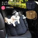 【予約商品 12月8日順次発送】犬 小型犬 犬用 ベッド キャリー 〜7Kg 防災 キャリーケース 通院 アウトドア ドライブ…