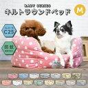 犬 小型犬 犬用 ランキング連続1位 猫 猫用 ベッド カドラー マット クッション ペット プレサーモC-25 クール 防蚊 …