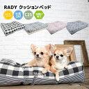犬 小型犬 犬用 猫 猫用 ベッド カドラー マット クッション ペット プレサーモC-25 クール 防蚊 虫よけ おしゃれ ブ…