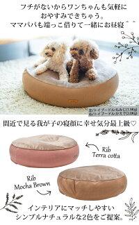犬小型犬犬用ベッドカドラーマットクッションペットおしゃれブランドボアビーズかわいい交換OK/返品不可ラウンドビーズベッドM