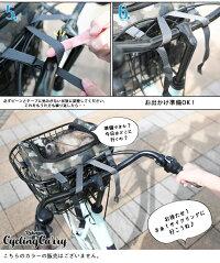 Radymoreサイクリングライトキャリー
