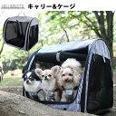 犬 小型犬 犬用 猫 猫用 ケージ キャリーバッグ クレート ゲージ ドライブボックス 折りたたみ 収納 ハウス 車 防災 …