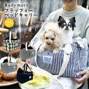 【予約商品 12月8日順次発送】犬 小型犬 犬用 ベッド キャリー 〜4Kg 防災 通院 アウトドア ドライブ用品 通年 カー用…
