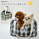 犬 小型犬 犬用 ベッド キャリー 〜4Kg 防災 通院 アウトドア ドライブ用品 通年 カー用品 キャリーバッグ ドライブベ…