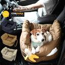 犬 小型犬 犬用 ランキング1位受賞 ベッド キャリー 〜7Kg 防災 キャリーケース 通院 アウトドア CORDURA (R) 撥水 防…