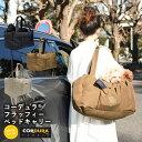 犬 小型犬 犬用 ベッド 〜4Kg 防災 アウトドア ドライブ用品 カー用品 キャリーバッグ ドライブベッド CORDURA (R) 撥…