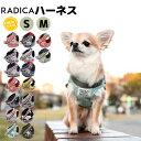 犬 小型犬 犬用 ランキング連続1位 ハーネス 犬具 胴輪 散歩 お出かけ 簡単装着 ヒッコリー おしゃれ かわいい ブラン…