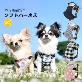犬 小型犬 犬用 ハーネス 犬具 胴輪 散歩 お出かけ 簡単装着 おしゃれ かわいい ブランド デニム ヒッコリー 返品交換不可 メール便可ソフトハーネス